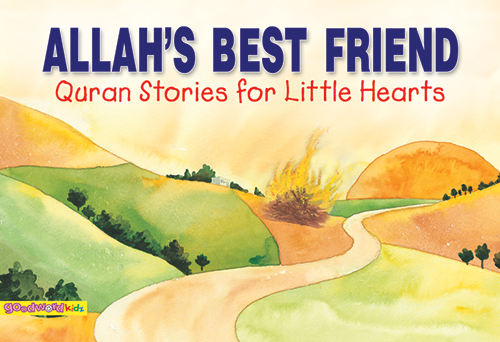 Allah's Best Friend - Saniyasnain Khan