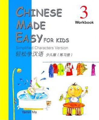 Chinese Made Easy for Kids: Simplified Characters Version: Book 3: Chinese Made Easy for Kids vol.3 - Workbook Workbook - M. Yamin