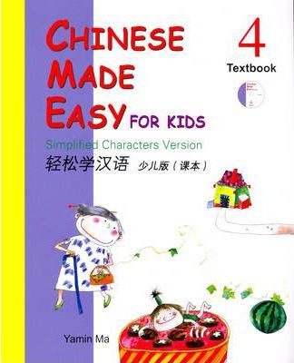 Chinese Made Easy for Kids: Simplified Characters Version: Book 4: Chinese Made Easy for Kids vol.4 - Textbook Textbook - M. Yamin