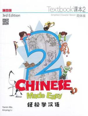 Chinese Made Easy 2 - textbook. Simplified character version: 2018 - Yamin Ma