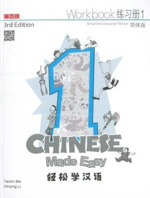Chinese Made Easy 1 - workbook. Simplified character version: 2018 - Yamin Ma