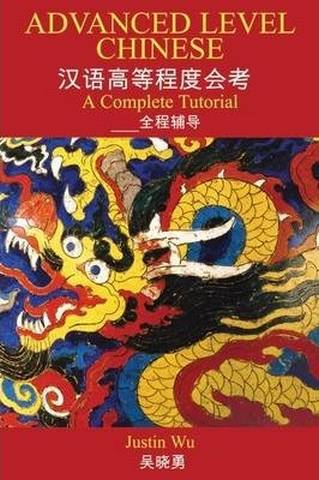 Advanced Level Chinese: A Complete Tutorial - Justin Wu
