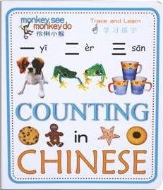 Counting in Chinese - Vivian Tang