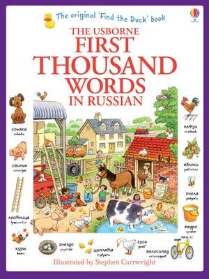 First Thousand Words in Russian - Heather Amery