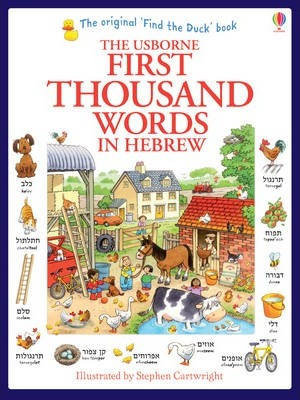 First Thousand Words in Hebrew - Heather Amery