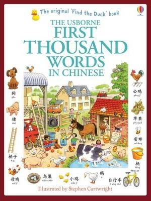 First Thousand Words in Chinese - Heather Amery