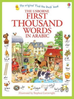 First Thousand Words in Arabic - Heather Amery