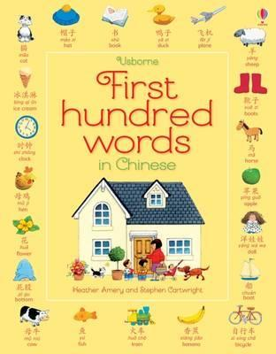 First Hundred Words in Chinese - Heather Amery