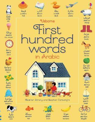 First Hundred Words in Arabic - Heather Amery