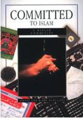 Committed to Islam: Muslim Community - Sylvia Sutcliffe