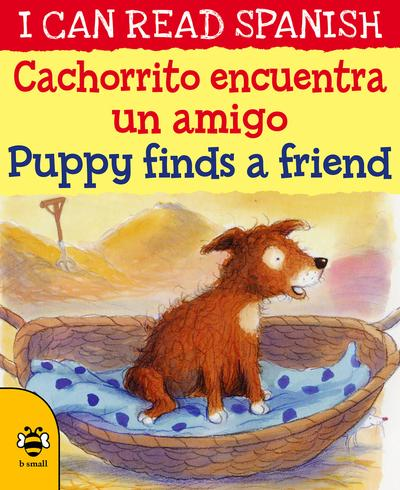 Cachorrito encuentra un amigo / Puppy finds a friend - Catherine Bruzzone
