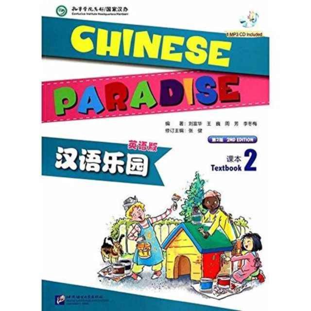 Chinese Paradise vol.2 - Students Book - Fuhua Liu