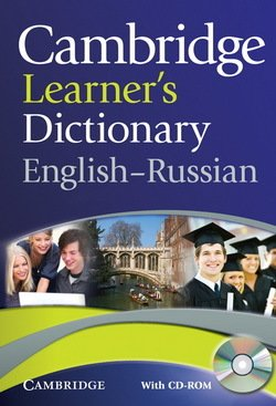 Cambridge Learner's Dictionary English-Russian with CD-ROM -  - 9780521181976