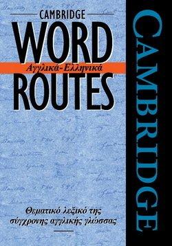 Cambridge Word Routes Anglika-Ellinika - Michael J. McCarthy - 9780521445696