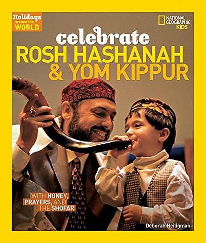 Celebrate Rosh Hashanah and Yom Kippur: With Honey