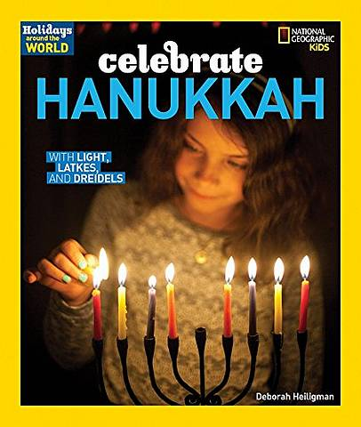 Celebrate Hanukkah: With Light