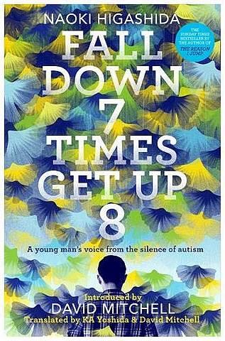 Fall Down Seven Times