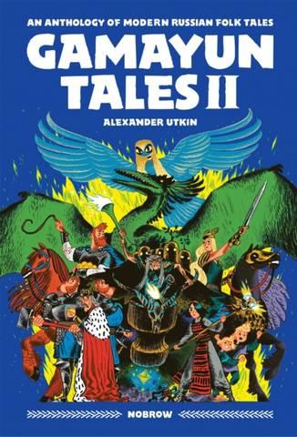 Gamayun Tales II: An Anthology of Modern Russian Folk Tales - Alexander Utkin - 9781910620700