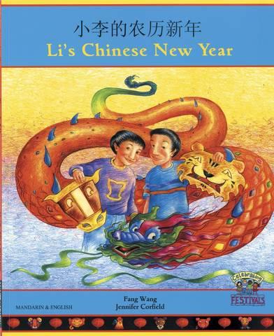Li's Chinese New Year - Fang Wang - 9781846115813